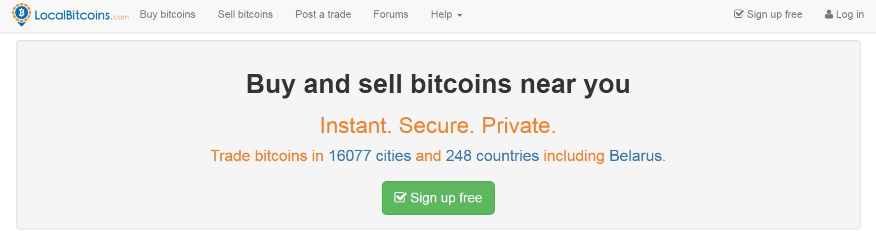 купить криптовалюту за рубли новичку